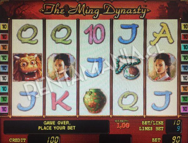 lucky game 1